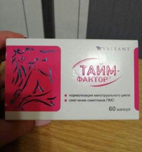 Волгоград Таблетки Для Похудения.