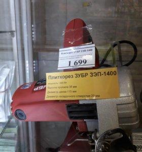 Плиткорез ЗУБР ЗЭП-1400