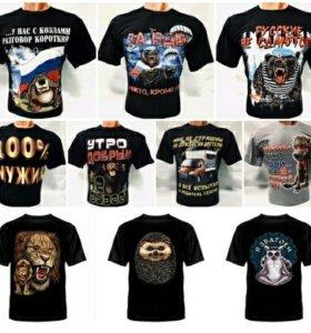 Мужские футболки 48,59,52,54,56