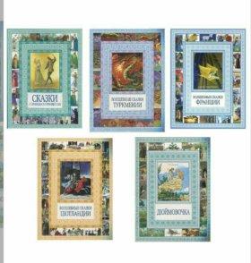 Новые книги комплектом