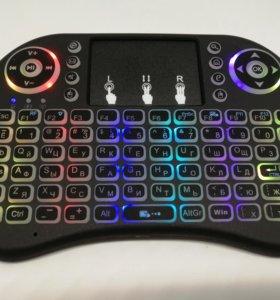 Безпроводная клавиатура мышь, пульт. Air mouse