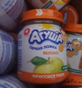 Агуша пюре Яблоко обмен