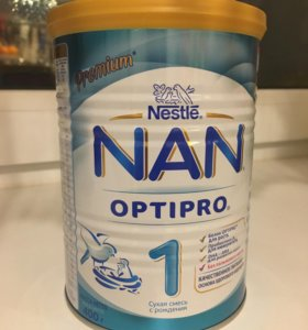 NAN OPTIPRO 1, NAN OPTIPRO 2