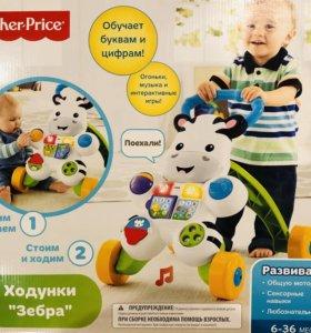 Ходунки Fisher-Price Зебра