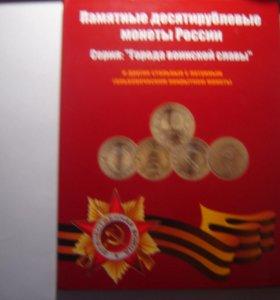 Полный комплект монет ГВС в альбоме