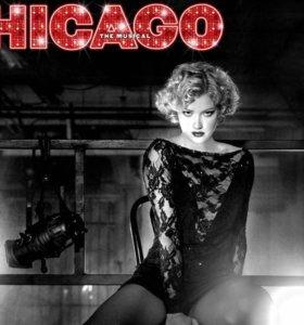 "Гриль-бар ""chicago"" приглашает хозяйку зала"
