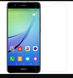 Защитное стекло для Huawei P10 Lite