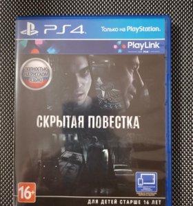 Hidden Agenda (Скрытая повестка) PS4 рус.