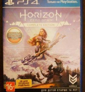 Horizon zero dawn completed edition