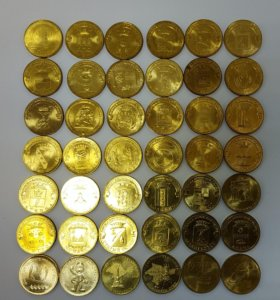 10 рублей ГВС 42 шт (UNC) без оборота из мешка