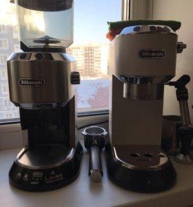 Кофеварка Delonghi 685