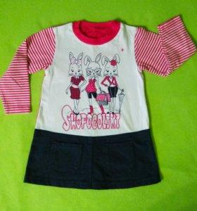 Платье для девочки, размер 92