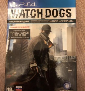 Watch Dogs Limited (PS4)