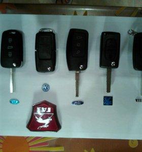 Ключи автомобильные ауди, пежо, киа, хендаи, форд,