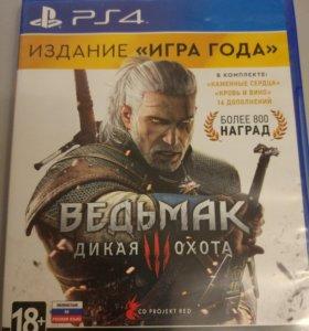 """В РЕЗЕРВЕ! Ведьмак 3: Издание """"Игра года"""" PS4"""