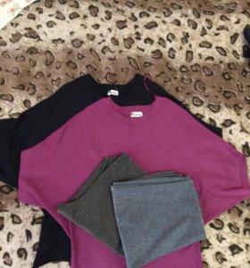 Пуловер, бренда TEZENIS
