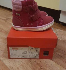 Демисезонные ботинки Reimatec Patter Wash