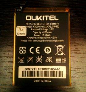 Аккумулятор Oukitel K4000 Plus