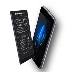 Оригинальные аккумуляторы NOHON для iPhone