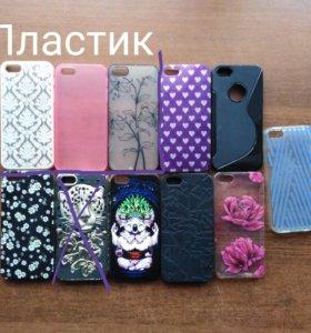 Чехлы на айфон 5s.