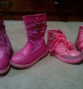 Сапожки и ботиночки для девочки-28 размер