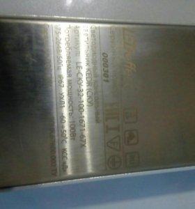 Светодиодный светильник KEDR СКУ