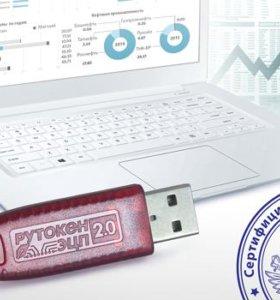 ЭЦП для регистрации онлайн кассы