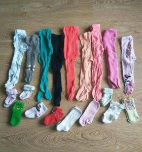 Детские вещи пакетом колготы.носки