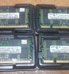 Память 2Гб DDR2 для ноутбуков
