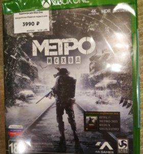 """Игра """"Метро исход"""" на Xbox one"""