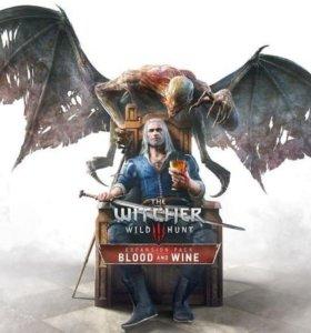 Ведьмак 3: Дикая Охота. Кровь и вино (ключ)