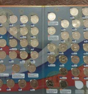 Набор монет 10 рублей гвс 57 шт + новый альбом