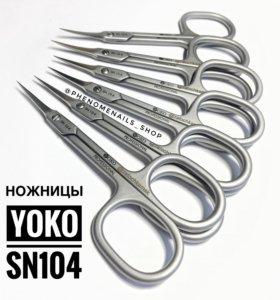 Ножницы Yoko