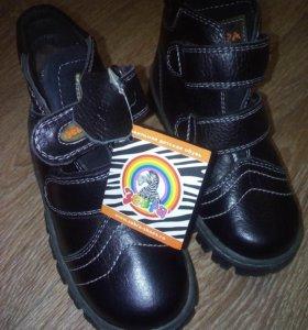 Ботинки новые!!! Фирмы зебра