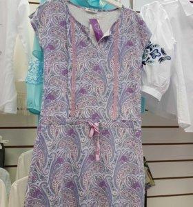 Домашнее платье S