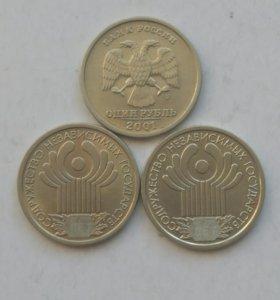 1 рубль 2001 года.