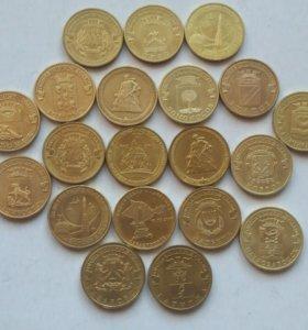 20 монет Г.В.С