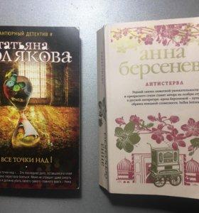 Книги по 100 руб.