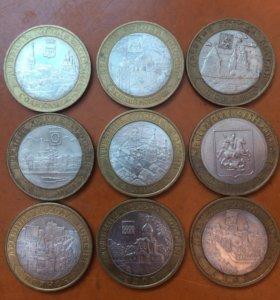 Продам монеты юбилейные