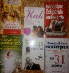 Книги за киндер