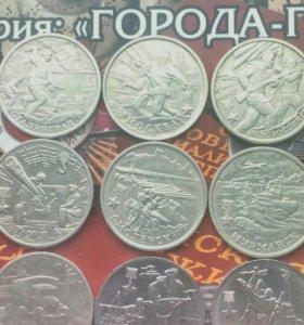 """""""Города герои""""-2р. Набор 9шт."""