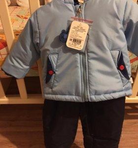 Новый комплект куртка+полукомбинезон