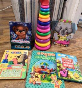 Развивающие книги игрушки одним лотом