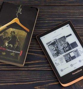 Электронная книга pocketbook 632