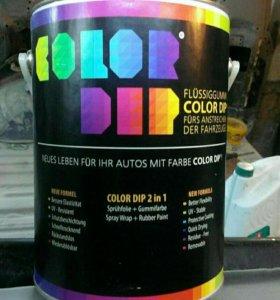 Жидкая резина Color Dip