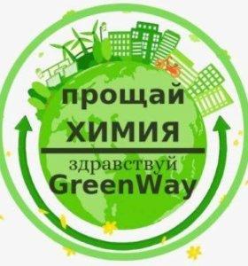 Эко продукция БЕЗ ХИМИИ(ЯПОНИЯ) aquamagic greenway