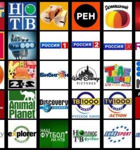 Смарт ТВ на дому, Smart TV на дому