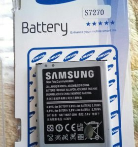 Батарея для смартфона Samsung Galaxy GT-S7270.