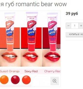 Готовый бизнес Интернет магазин товары для красоты