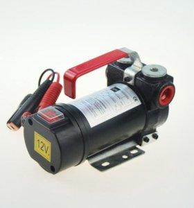 Насос для дизельного топлива 12V (20-80 л/мин)